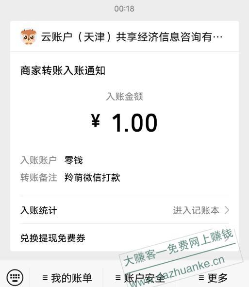 Screenshot_2021_0225_001910.jpg
