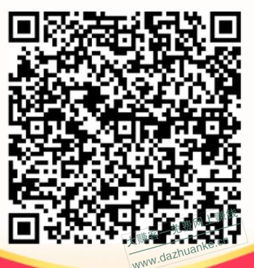 Screenshot_2021_0226_090202.jpg