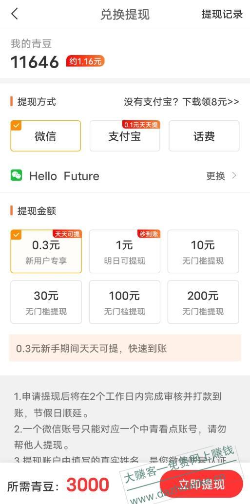 Screenshot_2021_0226_092149.jpg