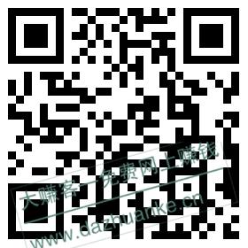 mmexport4f0b91ad3352db0c42d81a8e58aff58c.png