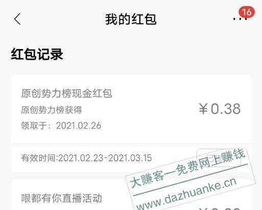 Screenshot_2021_0226_173037.jpg