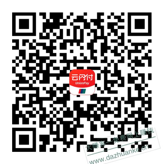 1614345572848.jpg.png
