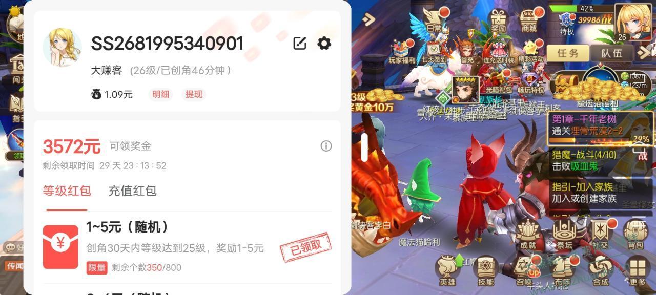 Screenshot_20210228_181226.jpg
