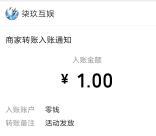 魔灵契约手游:升级免费领取1~5元微信红包。