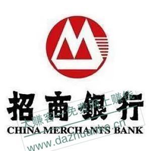 招商银行绑卡享好礼至少可领取16.6元现金红包,每天还可以抽红包。