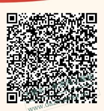 IMG_20210307_214007.jpg