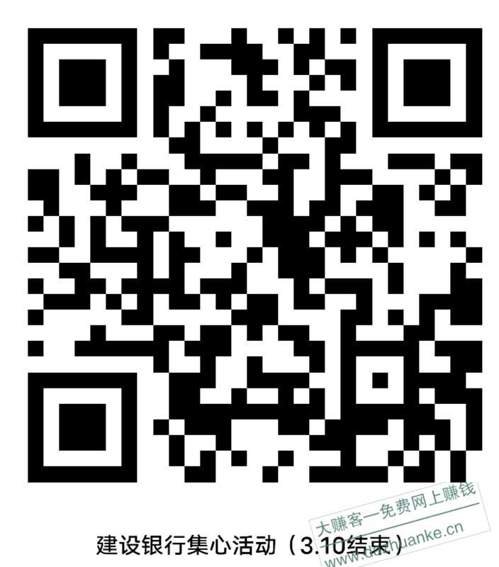 IMG_20210308_203632.jpg