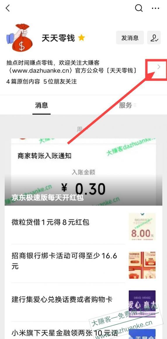 Screenshot_20210310_231432.jpg