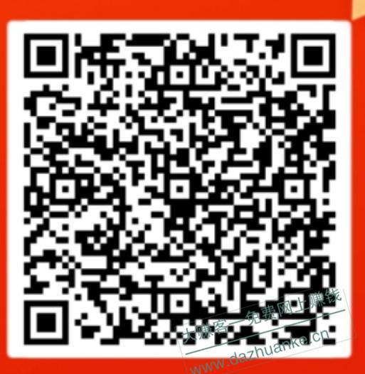Screenshot_2021_0314_131425.jpg