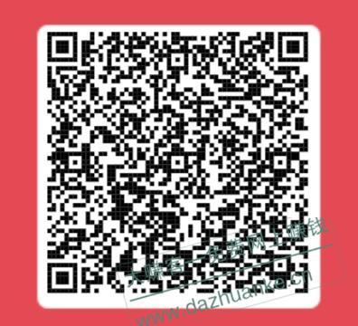 IMG_20210315_213315.jpg