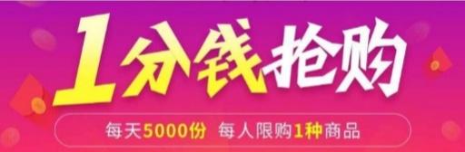 公众号〔优惠充〕1分钱购买京东E卡、话费以及美团外卖红包。