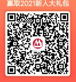 Screenshot_20210410_161123.jpg