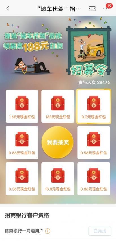 Screenshot_2021_0413_131330.jpg