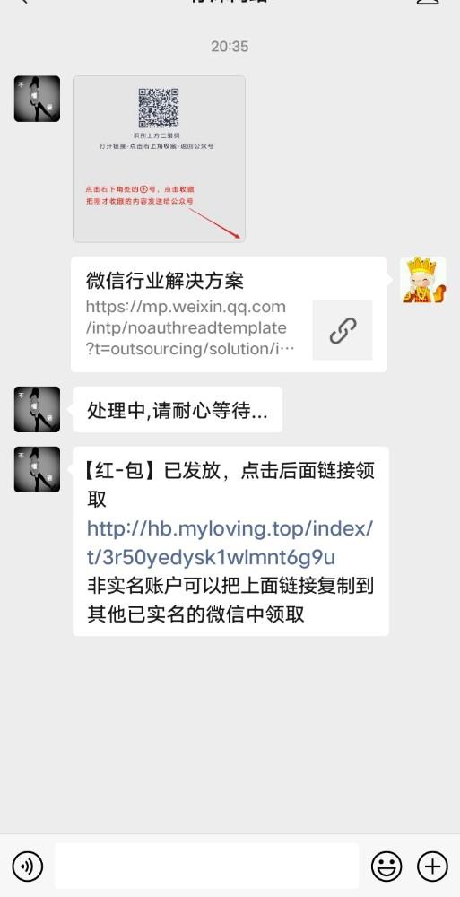 Screenshot_2021_0416_204502.jpg