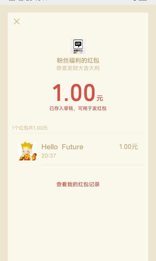 Screenshot_2021_0416_204555.jpg