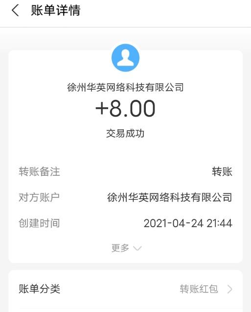 Screenshot_2021_0424_214521.jpg