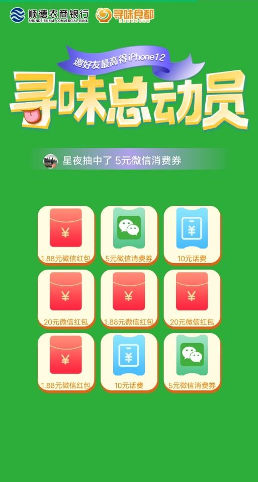 Screenshot_2021_0427_221024.jpg