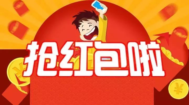 碧桂园凤凰云55直播购房节点赞邀请领微信红包活动,一人0.6元。