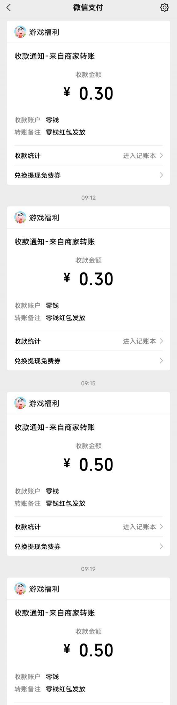 Screenshot_20210505_093919.jpg