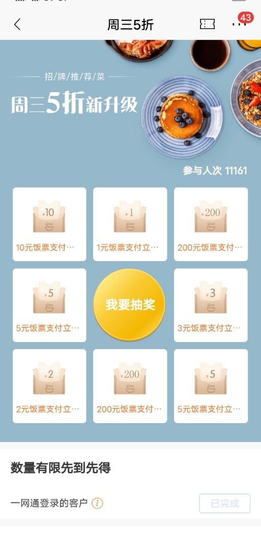 Screenshot_2021_0505_095745.jpg