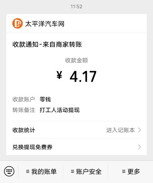 Screenshot_2021_0507_115839.jpg