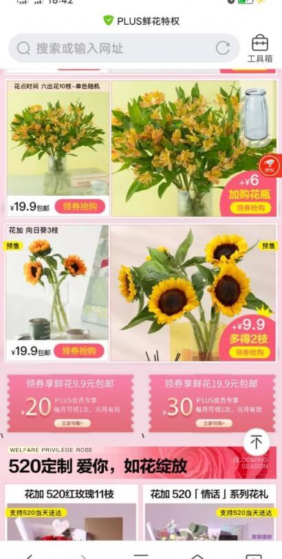 Screenshot_2021_0509_184258.jpg