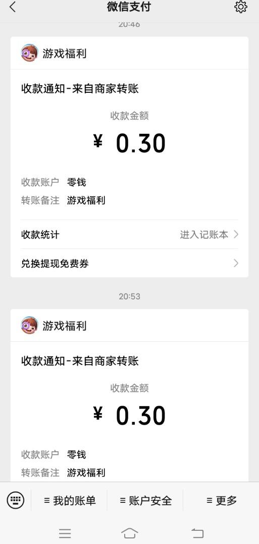 Screenshot_2021_0512_205605.jpg