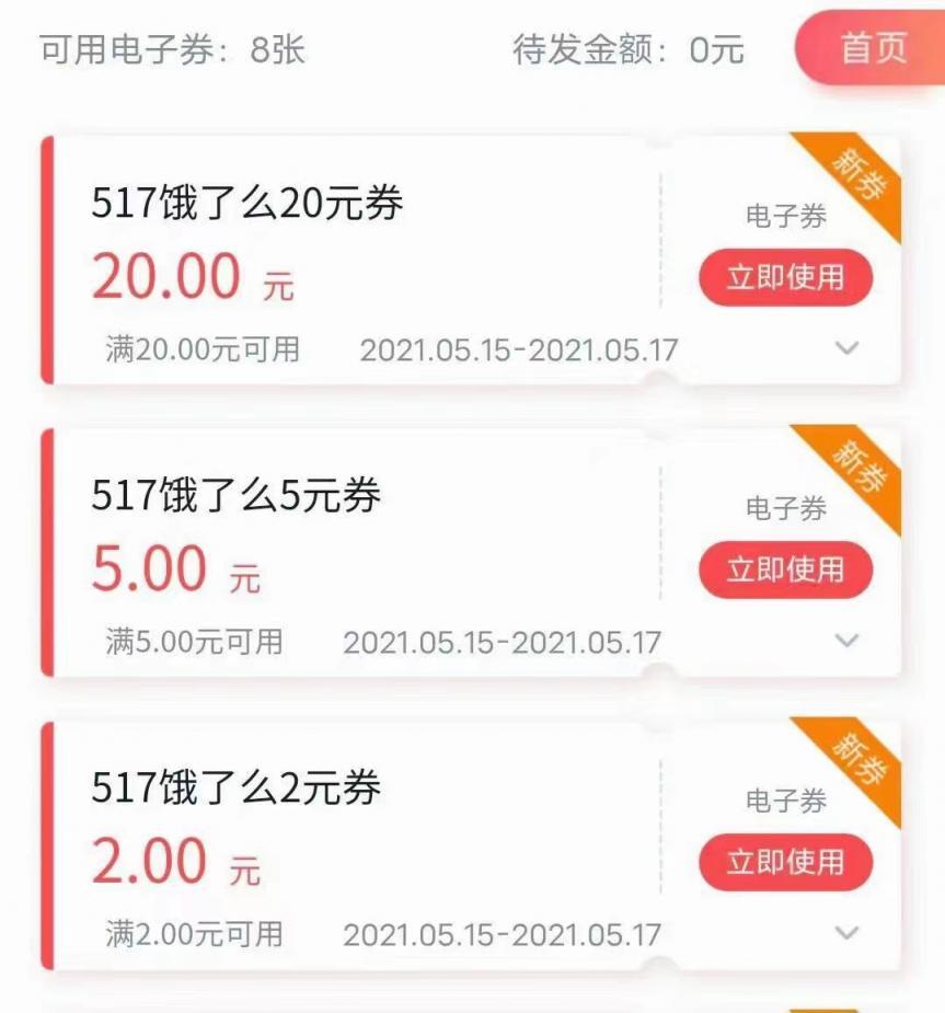 中国联通517十周年回馈抽奖活动,三网用户均可,必中奖品。