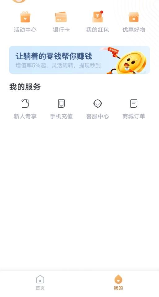 Screenshot_2021_0520_104949.jpg