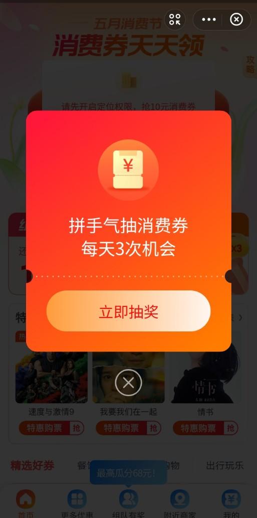 Screenshot_2021_0524_201317.jpg