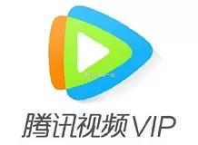 腾讯会议APP免费领取10天腾讯视频会员。