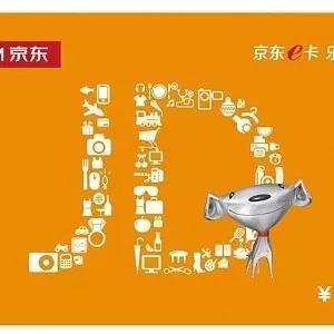 云闪付领5-2购物券,可3元购买5元京东E卡。