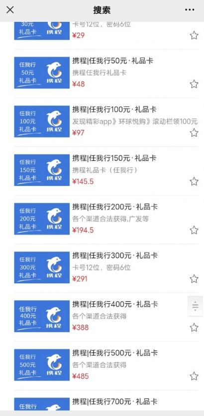 Screenshot_2021_0601_112403.jpg
