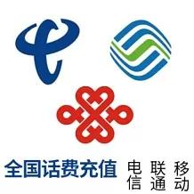 中国银行老用户25充30话费,每月一次。