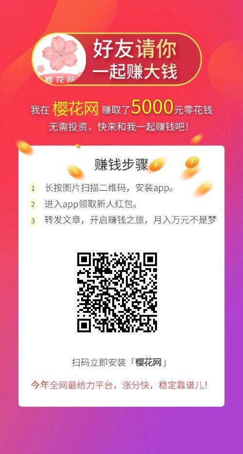 invite_face.jpg