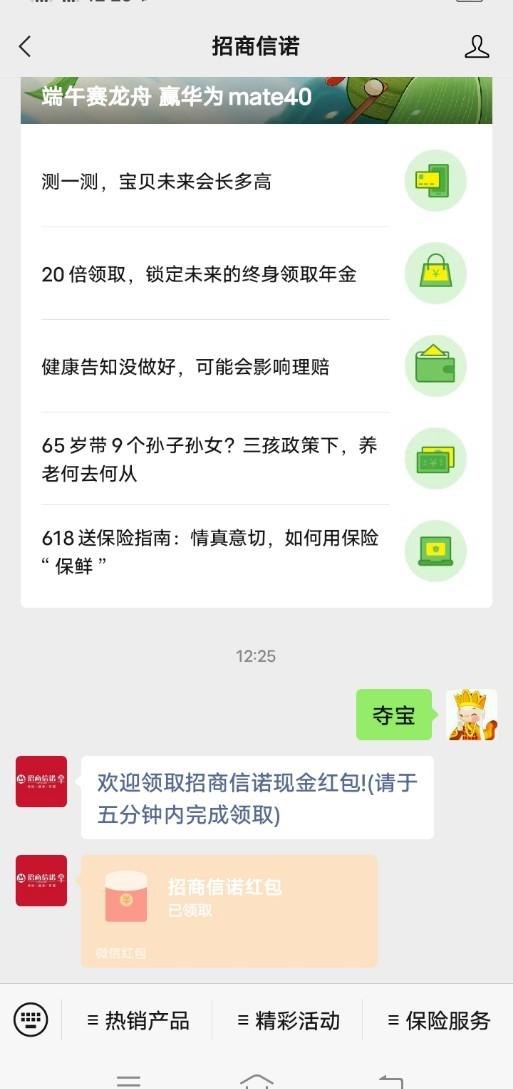 Screenshot_2021_0611_122647.jpg