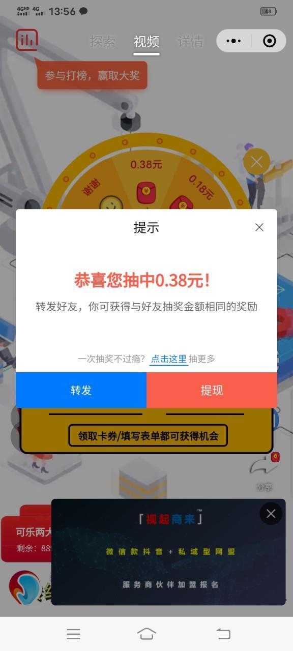 Screenshot_20210611_135649.jpg