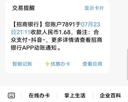 Screenshot_2021_0723_211259.jpg