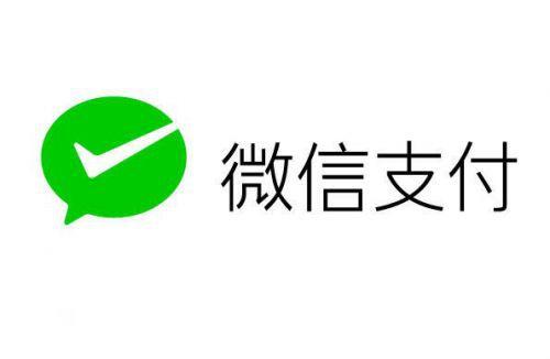 QQ发红包或者转账可以使用微信支付了。