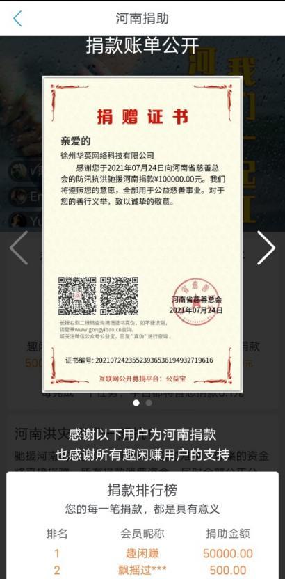 Screenshot_2021_0727_170428.jpg