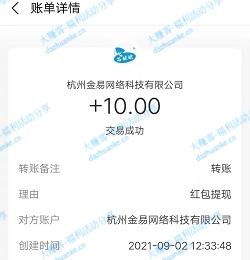 浙亚集团YYH:每天看3个广告小视频,积累YYH兑分红宝每天享受分红。