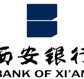 西安银行免费赚至少12元,需开西安银行三类卡。