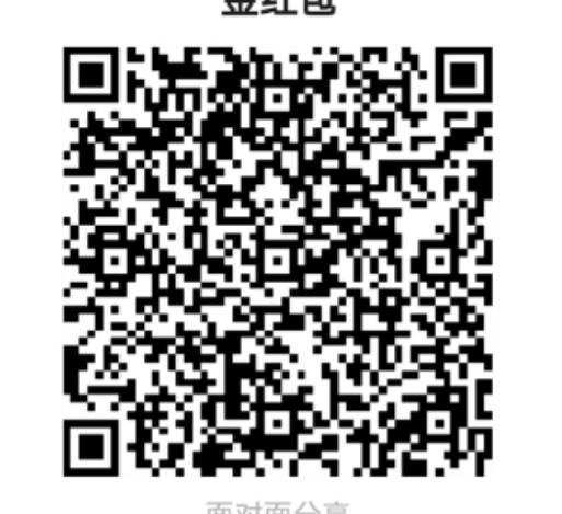 Screenshot_2021_1005_215535.jpg