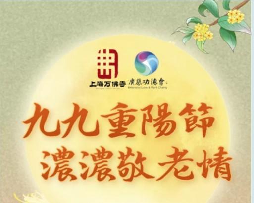 上海万佛寺免费领取2包阳春面,总量10万份。