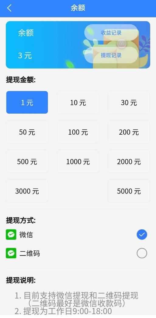 Screenshot_2021_1007_165849.jpg