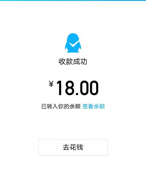 王者荣耀每天登录游戏抽3-68元红包,不用下载游戏。